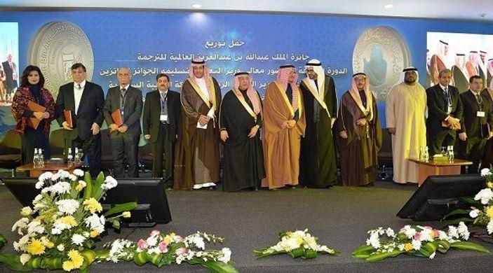 """جائزة الملك عبدالله بن عبدالعزيز العالمية للترجمة تذهب لمركز """"الإمارات للدراسات"""""""