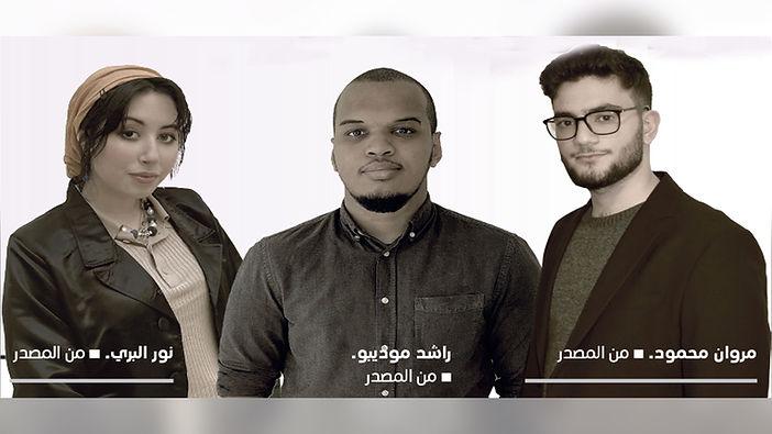 مصريان ونيجيري يفوزون بجائزة «كريستو وجان - كلود»