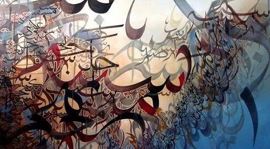 أمسية شعرية افتراضية لمنتدى الآفاق بمهرجانه الثقافي الثاني بخريبكة