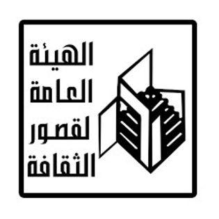 """""""الهيئة العامة لقصور الثقافة"""" في مصر تعلن نتيجة مسابقتها لهذا العام"""