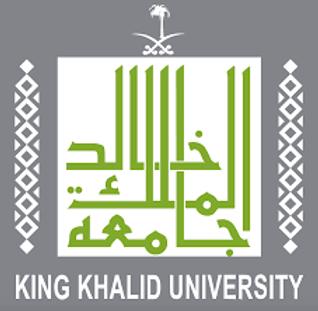 انطلاق مسابقة الخط العربي في جامعة أبها