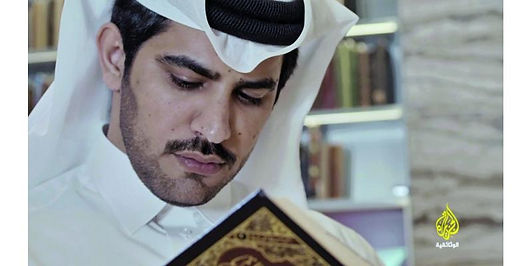 قطر تنظم مفردات الثقافة والهوية الوطنية