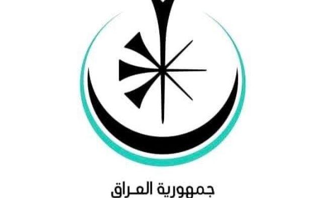 """""""الثقافة العراقية"""" تُطلق مبادرة """"تراجم"""""""