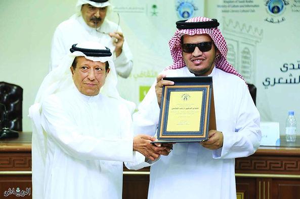 افتتاح فعاليات منتدى عبقر الشعري في جدة