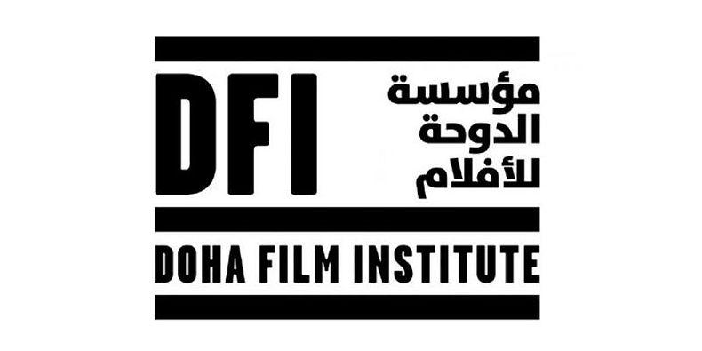 مؤسسة الدوحة للأفلام تعلن اختيار 42 مشروعاً دولياً