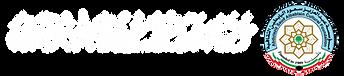 albabtaincf.org main Logo-01.png