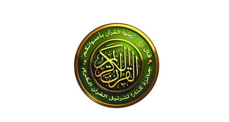 100 مشارك في (جائزة كتارا لتلاوة القرآن) بالدوحة