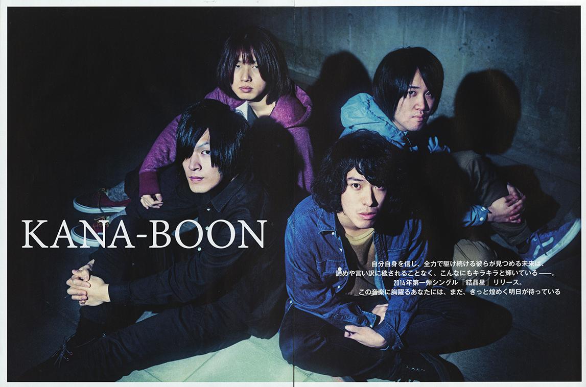 Kana Boon Albums