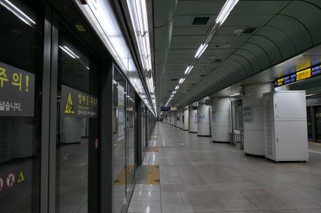 광화문 5호선