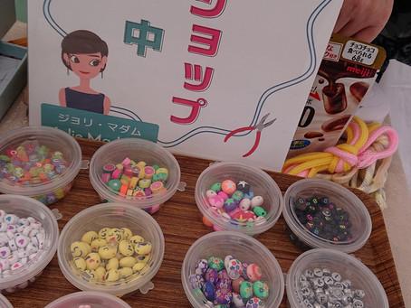 東京ふれあいマーケット5月@東陽町