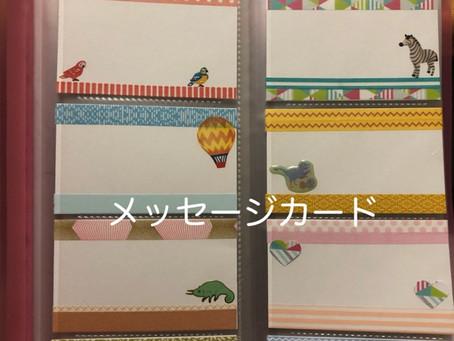 マスキングテープで遊ぼう!!@ふれあい手作りマーケット
