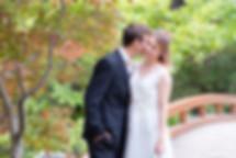 Japanischer Garten - Wedding Shooting