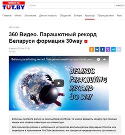 Belarus parashuting record 30 way