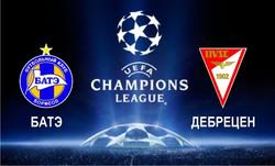 Champions League (Belarus)