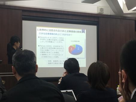 東洋経済CSRセミナー開催〜CSRと企業価値の関係〜