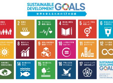 株式会社ライフドラムラボ「経営に活用!SDGsを成長戦略に!」講演を実施します〜公益財団法人埼玉中央青年会議所例会〜