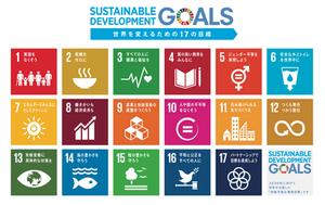 経営に活用!SDGsを成長戦略に
