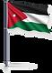 Bandera Jordan.png