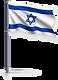 Bandera Israel.png