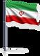 Bandera Iran.png