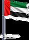 emiratos arabes 1.png