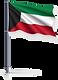 Bandera Kuwait.png