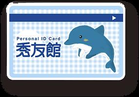 Syuyukan_Card① - コピー.png