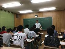 中村加木屋数学.JPG