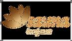 sauna_cerny-most_finska-sauna_logo.png