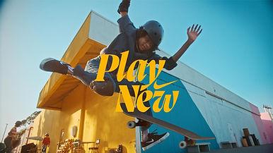 Play New Nike 2021