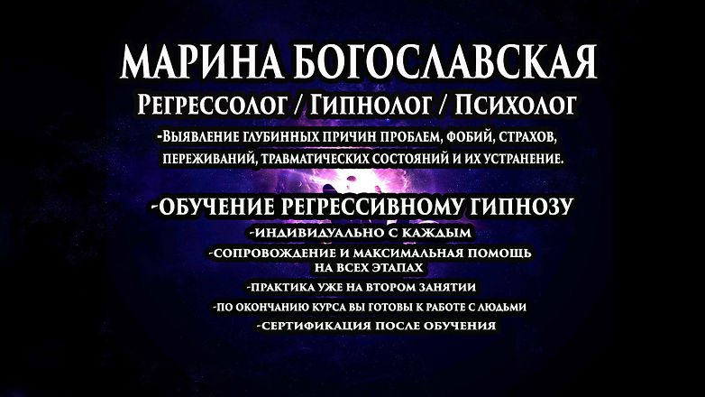 марина богославская.jpg