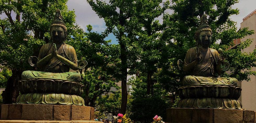 Near Sensoji Temple Tokyo Japan