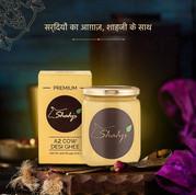 Shahji Desi Ghee