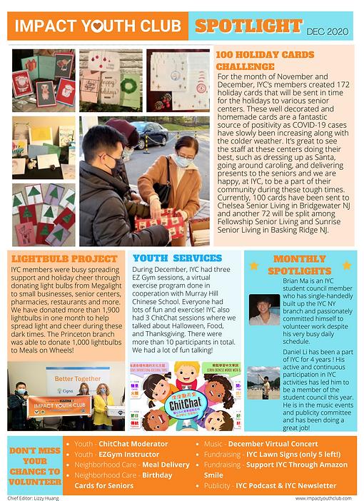 IYC December 2020 Newsletter.png