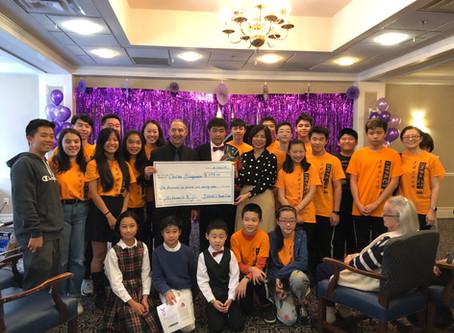 IYC Successfully Run an Alzheimer's Fundraising Concert