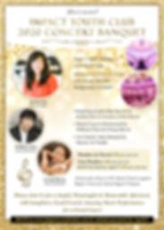 IYC 2020 Banquet Flyer.jpg