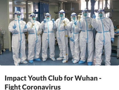 Help Wuhan Fight Against Coronavirus!