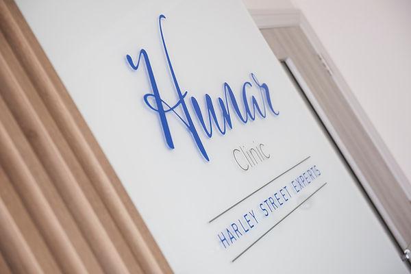 hunar_aug19-interior-logo08.jpg