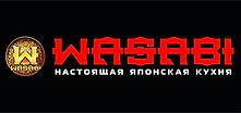 wasabi_mag.jpg