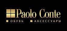 paoloconte_mag.jpg