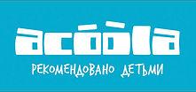 acoola_mag.jpg
