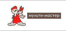 multimaster_mag.png