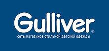 gulliver_mag.jpg