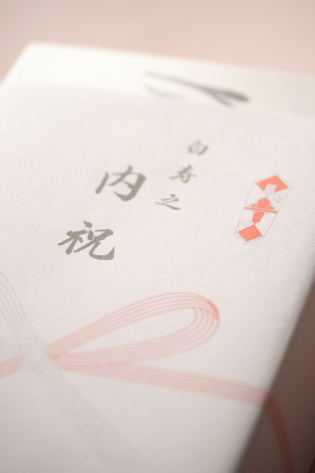 白寿お祝い お祝い記念 記念写真 記念行事の撮影 出張撮影 蛭子美和子撮影