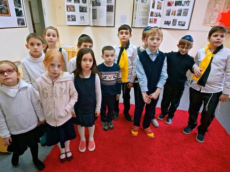 The Rostov Day School Commemorates Holocaust