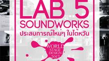 Lab 5 Soundworks at WSD2017 | ประสบการณ์ใหม่ๆ ในไต้หวัน