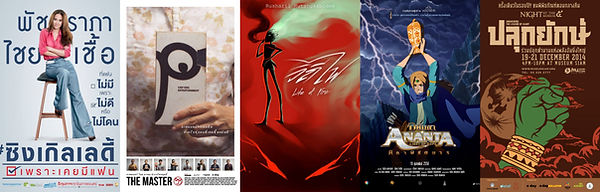 Single Lady, The Master, Life of fire, Ananta, ปลุกยักษ์