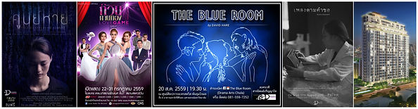 A Disappearing Number, The Blue Room, Wunschkonzert, An Inspector Calls, TBT, Supalai Oriental, Love Game The Musical