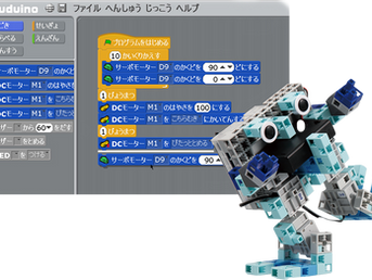 ロボットプログラミング教室体験会