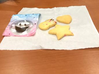 手作りクッキーもらった!
